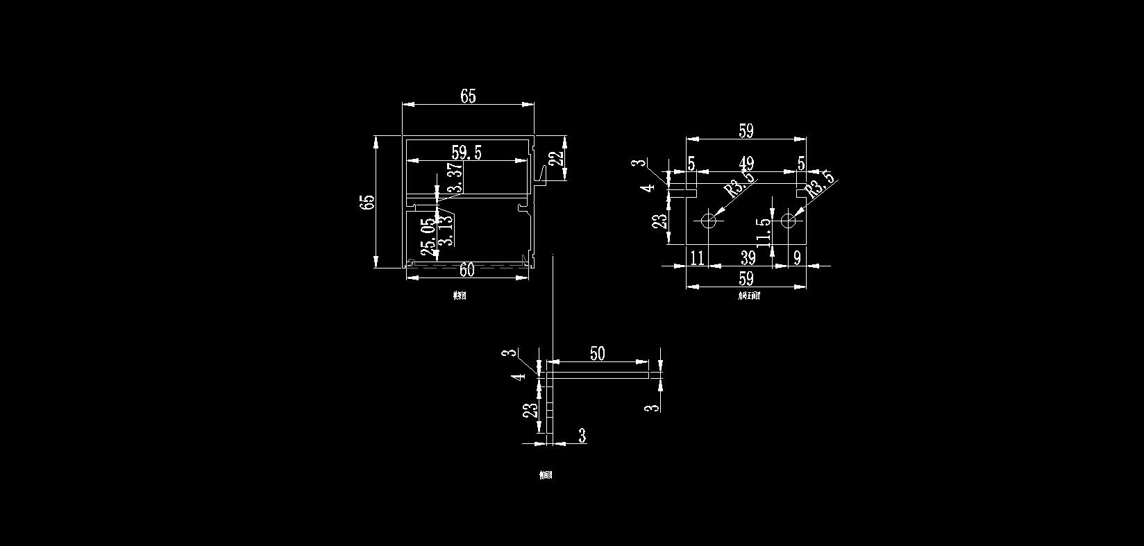 幕墙图纸连接角铝开槽方法在上表横梁示测量点图片